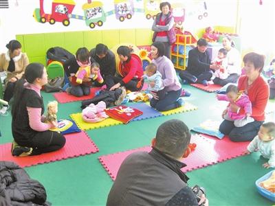 早期教育指导中心
