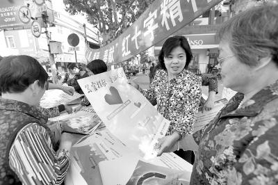 宣传《中华人民共和国