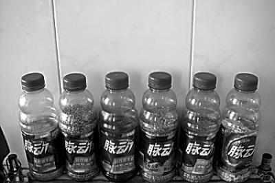 数字报刊平台 废物利用 饮料瓶子小制作