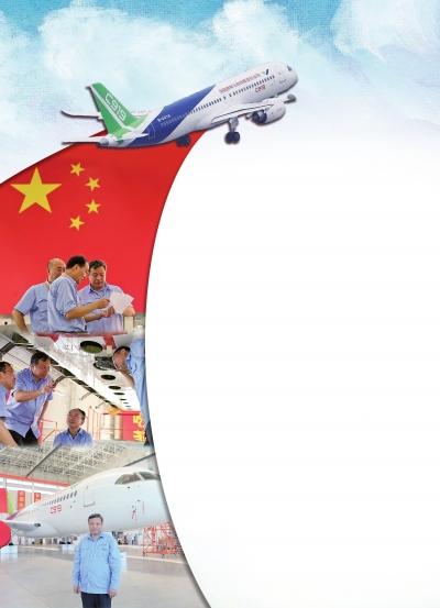 主要负责arj21新支线飞机项目零件生产,c919大型客机项目技术攻关及